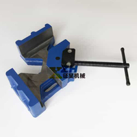 Angle Adjustable Welding Vise